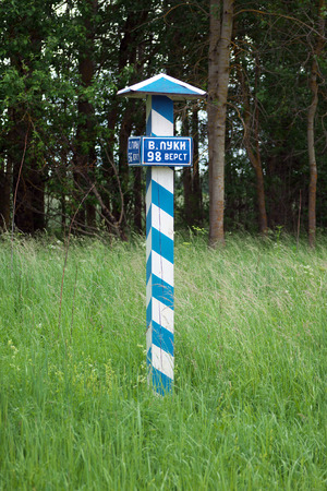 milepost: The old milepost in the indication of the distance to the Great Luke