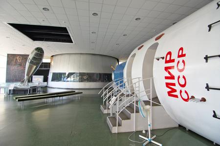 astronautics: Kaluga, Russia - July 13, 2014, The layout of the orbital station Mir at the Museum of Cosmonautics Tsiolkovsky