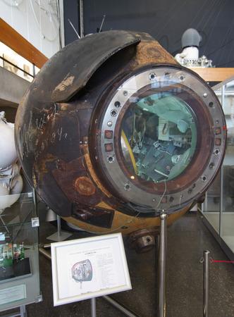 astronautics: Kaluga, Russia - July 13, 2014, Lander spacecraft Soyuz-34 in  Museum of Cosmonautics Tsiolkovsky Editorial