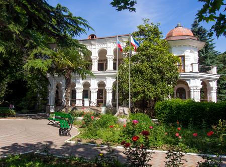 Alushta, Russia - June 02, 2016: Cottage merchant Stakheyeva park Stakheyeva (Primorye) city Crimea Alushta