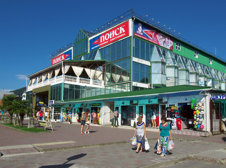 national cultures: Lazarevskoe, Sochi, Russia - June 27, 2014: Shopping center in the area of the center of national cultures