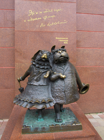 krasnodar: Krasnodar, Russia - July 06, 2014: Monument to love dogs in Krasnodar at the intersection of Peace Street and Red Editorial