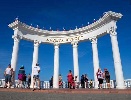 stele: People walk in the rotunda on the central beach of the city of Alushta, Crimea