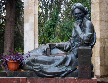 Partenit, Russia - November 09, 2015: Monument to Avicenna in the territory of the sanatorium Crimea in Partenit city, Crimea