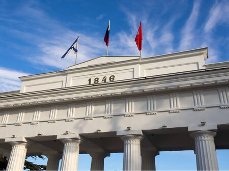 landing stage: Russian flag on the colonnade Count landing stage in Sevastopol, Crimea Stock Photo