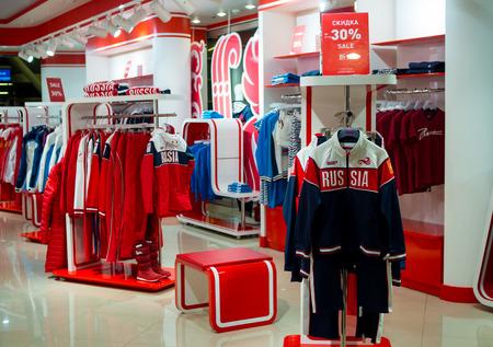 bosco: Moscow, Russia - December 30, 2015:  Interior sportswear Bosco Sport store in the airport Vnukovo