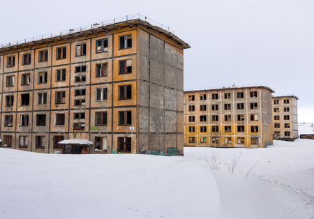 Abandoned panel houses of the times of the USSR Stock Photo