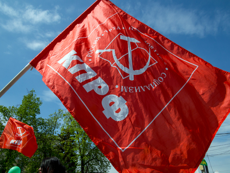 attribute: Voronezh, Russia - May 01, 2017: Waving flag of the Communist Party of Russia Editorial
