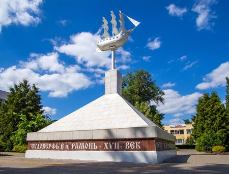 Ramon, Russia - June 7, 2017: Monument to the first shipyard of Ramon Editorial