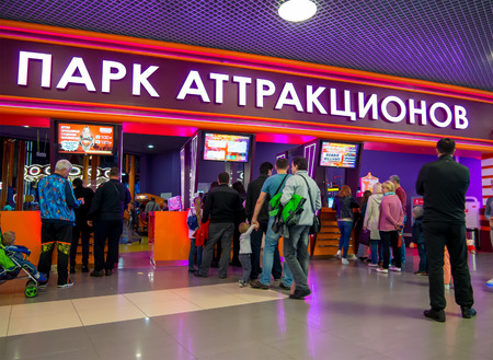 Voronezh, Russia - June 11, 2017: People stand in line at the entrance to the amusement park