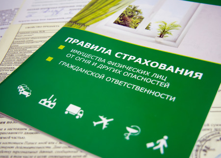 The brochure with the insurance rules is on the insurance contract