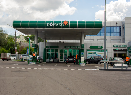 oil and gas industry: Voronezh, Russia - June 14, 2017: Fuel station of Donako fuel company, Voronezh