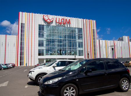 Voronezh, Russia - July 06, 2017: The new building of the shopping center