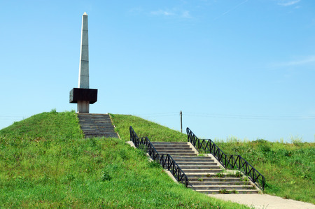 Bogoroditskoye, Russia - July 27, 2011: Military memorial of the soldiers of the Western and the Reserve fronts Editorial
