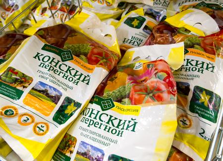 Voronezh, Russia - June 20, 2018: Horse humus bags on sale