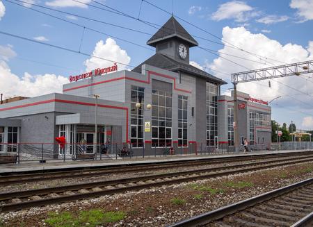 Voronezh, Russia - August 05, 2018: New railway station