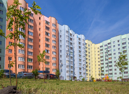 Voronezh, Russia - June 27, 2018: New high-rise residential buildings, Shishkov Street, Voronezh