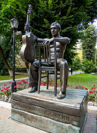 Voronezh, Russia - August 08, 2018: Sculpture of Vladimir Vysotsky, Voronezh Editorial