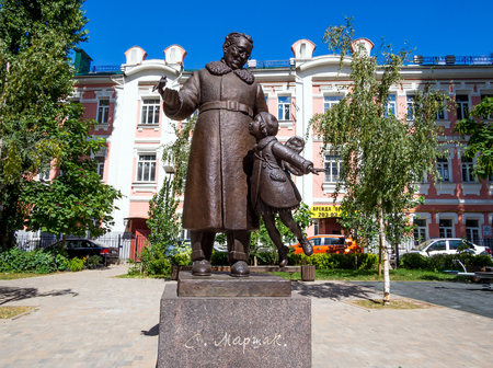 Voronezh, Russia - August 08, 2018: Sculpture dedicated to S.Ya. Marshak and installed in the city of Voronezh