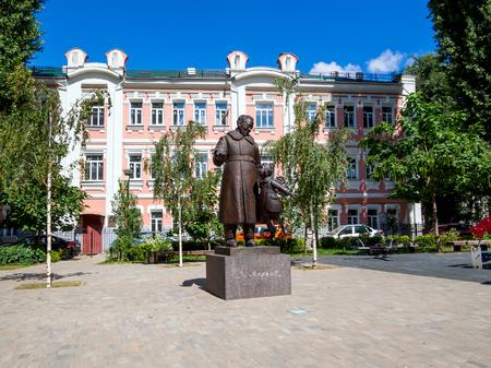 Voronezh, Russia - August 08, 2018: Monument to  Marshak on Karl Marx Street in Voronezh