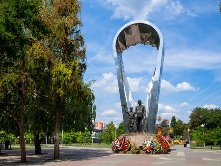 Voronezh, Russia - August 12, 2018: Monument