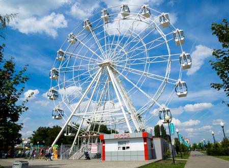 Voronezh, Russia - August 12, 2018: Ferris wheel in the park