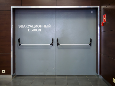 Emergency (evacuation) exit in a shopping center with an anti-panic system