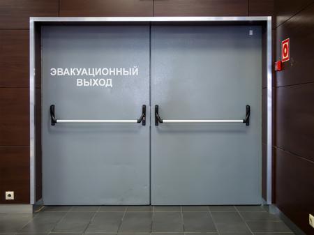 Salida de emergencia (evacuación) en un centro comercial con sistema antipánico