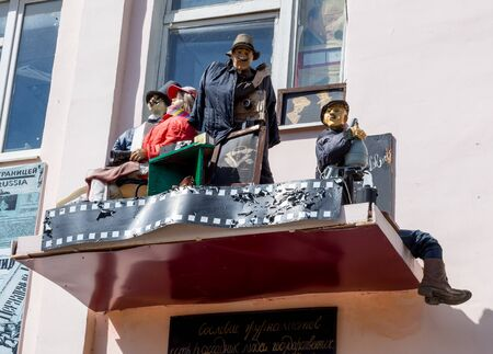 """Zadonsk, Russia - August 22, 2018: The composition of the mannequins on the door of the museum of the press """"Antresol"""""""