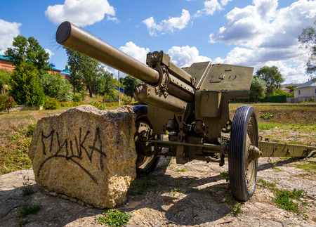 Monument to artealers, Zadonsk, Lipetsk region