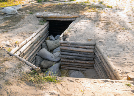 The firing point in the form of a trench with shelter from enemy fire Stock Photo - 122530121