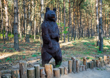 Fairy Bear Sculpture, Nelzha Amusement Park, Voronezh Region Stock Photo