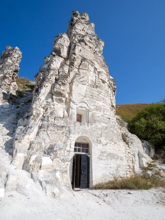 Cave Church of the Sicilian Icon of the Mother of God, Divnogorie, Voronezh