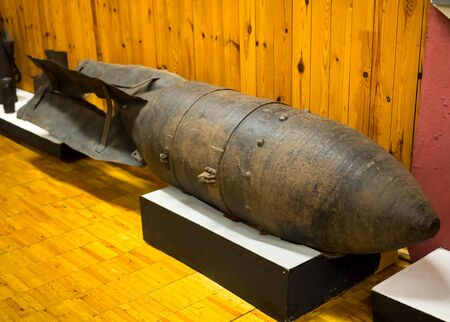 Old aerial bomb of the Great Patriotic War