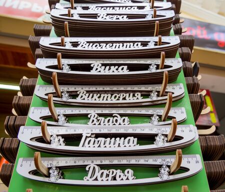 Souvenirs in the form of rulers with names