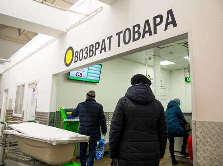 Voronezh, Russia - December 22, 2019: Queue of people at the point of return of goods of the store