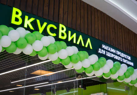 Voronezh, Russia - December 22, 2019: Signboard of the Vkusville health food and beverage store