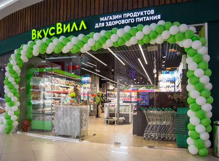 Voronezh, Russia - December 22, 2019: Opening of a new store