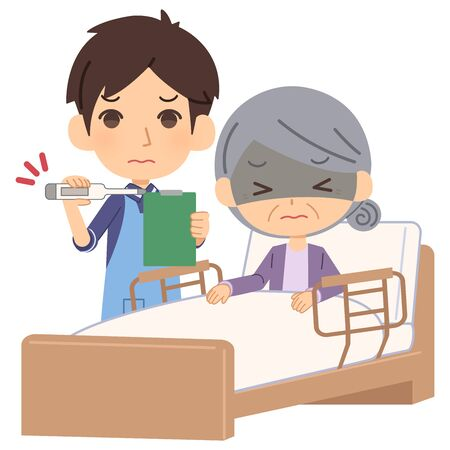 Elderly with high fever