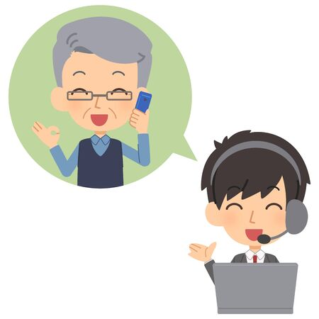 Operator solving the problem  イラスト・ベクター素材