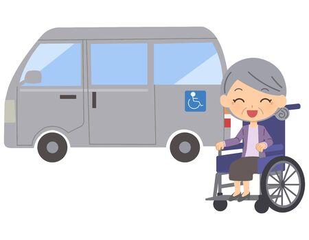 Nursing car and senior citizen