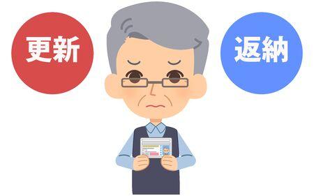 The senior citizen who wavers in a return of a driver's license Ilustración de vector