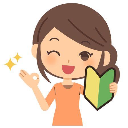 Beginner Sign and lady Ilustración de vector