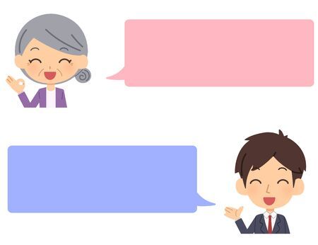 Q&A Solved Illustration