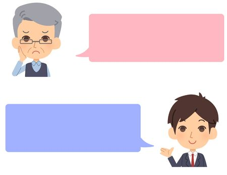 Q&A Consultation