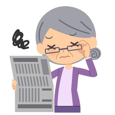 Senior citizen of presbyopia
