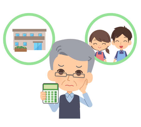 People who worry about care fees  イラスト・ベクター素材