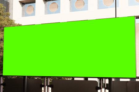 LCD green screen in train station Zdjęcie Seryjne - 162214505
