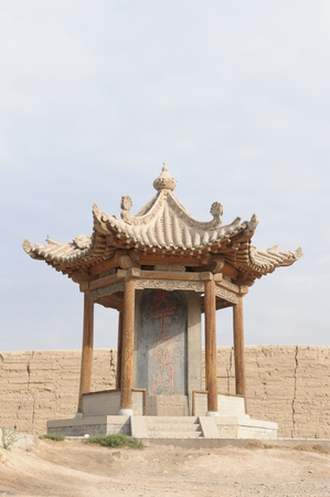 jiayuguan: ancient pavilion at Jiayuguan City