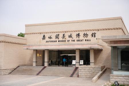 jiayuguan: Jiayuguan Museum Editorial